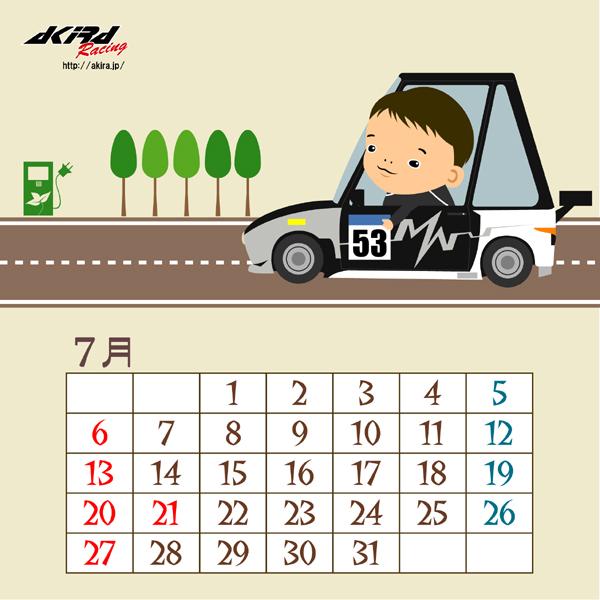 カレンダー2014年7月