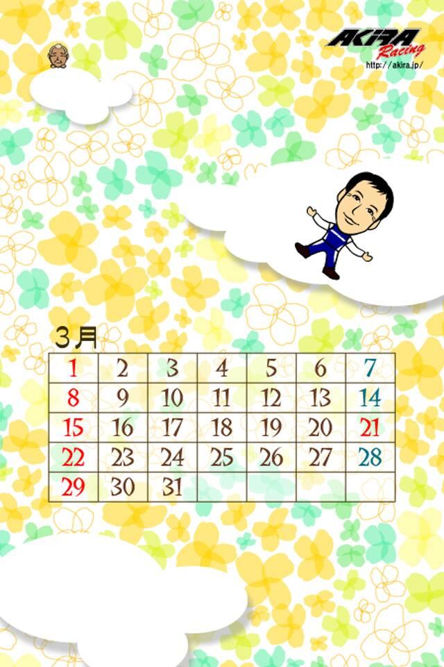 カレンダー201503