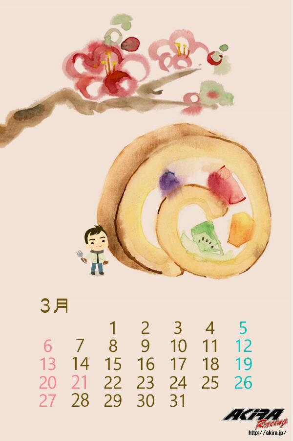 カレンダー201603